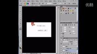 PS 案件教程二 简单闪光文字的制作.avi