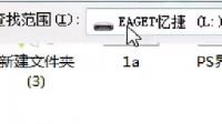 20141217永康老师ps启动界面替换附加婚纱抠图