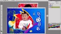 福州电脑培训 平面设计培训 华南PS教程第十一课儿童相册.Avi