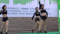 实拍2014株洲全民健康迎新年美女热舞
