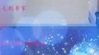 杭州中创自动化磁力抛光机