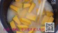 宝宝辅食:杂蔬焖饭的做法-早教育儿学堂