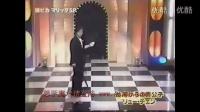刘谦全集韩国舞台空手出牌魔术教学示范