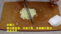 【宝宝辅食】浇汁白菜肉丸子的做法