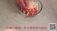 宝宝辅食:包菜肉卷的做法-早教育儿学堂