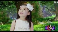 儿童3D动画艺术片-芭比公主梦幻生日之旅