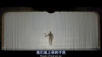 幻影车神3.魔盗激情.中英精校字幕.-深影论坛字幕组