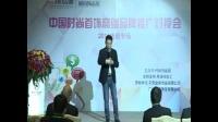 中国电子商务高级专家、网盈机构创始人&首席顾问鞠凌云,教您五步引爆电商!