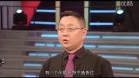 2014最新电影 [爱拼北京]_hd