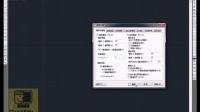 cad案例实战cad教程cad视频CAD入门cad教学CAD命令