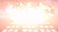 视频: 武威公路辉煌五十年(qq:756946411)