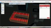 SketchUp插件Solid Inspector²实体检测修复 (紫天SketchUp中文网志 SuBlog.net)