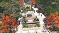 西安贝尔高林景观设计、规划、房地产、园林设计