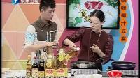 咖喱椰汁豆腐  141221