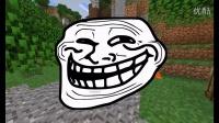如何在Minecraft中调戏你的朋友 #4 - 这分辨率无法直视