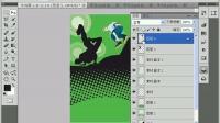 [PS]photoshop视频 ps教学视频 PSCS5设计技巧 入门视频 实例教程