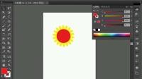 [Ai]ai教程 ai 软件美白  工具视频 自学教程 Illustrator---