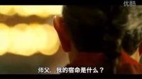 [憨豆特工II]中文版预告片_hd