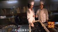 百搭豆腐遍九州 141221