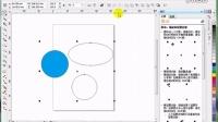 平面设计教程_CorelDRAWx5取消群组与全部取消群主区别_cdr教程