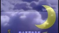 周璇歌曲154首(3)