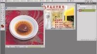 福州电脑培训-平面设计培训-PS教程第二课 椭圆形选区菜制作.Avi
