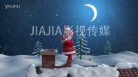 平安夜圣诞节片头 AE模板圣诞节快乐 圣诞老人 圣诞礼物 圣诞树视频素材