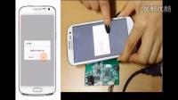 富瑞邦虹膜识别手机应用方案 – 电子支付