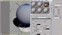 3ds Max2014专家讲堂第129集:拼花石材材质 QQ交流群:243706816
