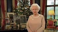 2008年伊丽莎白女王圣诞演讲