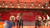 GooGoo走遍天涯论坛2014年圣诞晚会:现代舞——爵士串烧