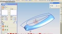 UG8.0造型教程-38.三维曲面设计实例