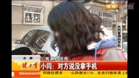 山西卫视报道:失而复得的vivo手机