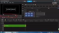 会声会影X7进价篇视频教程--修整标题动画暂停时间