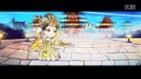 《武媚娘传奇》安卓宣传视频