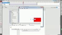 flash课件制作蒙语教程    第215课   蒙文课件制作     代码控制——跳转帧