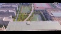 山东蓝翔高级技工学院宣传片