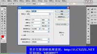 [PS]PS教程入门到精通_photoshop教程_ps视频_平面设计高手入门 (4)