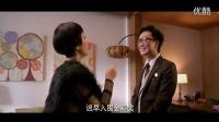 [最新电影资讯]百星酒店 终极版预告_超清
