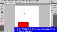 [PS]PS教程入门到精通_photoshop教程_ps视频_平面设计高手入门 (9)