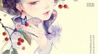 葳蕤蝴蝶Iris-女儿情