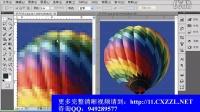 [PS]PS教程入门到精通_photoshop教程_ps视频_平面设计高手入门 (6)