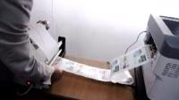 高速数码彩色标签印刷机(卷筒数码打印机)—杭州中拓必博