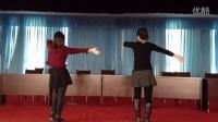 龙湖镇兔子舞体操分解动作1