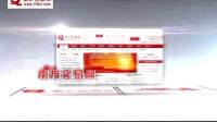 视频: 南方交易网(http://www.nffair.com)广货网上行启动仪式_0