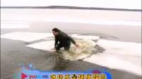 冰雪天里那些出糗爆笑集锦 24