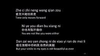 Wang Lee Hom 王力宏 - Yi Ran Ai Ni 依然愛你 (Pinyin + English Lyrics)