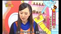 料理甜甜圈12.25 週四(德式香腸披薩)