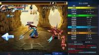【番茄出品】QQ游戏之三国战记3 这尼玛到底是网游还是单机