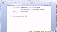 2007cad三维教程全套谷建老师cad三维软件基础精通教程